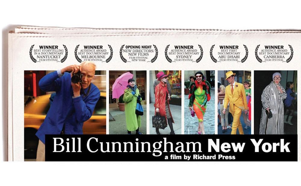 Cunningham-gallery.jpg